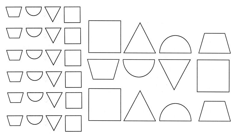 Плоские геометрические фигуры - Вырезаем и строим