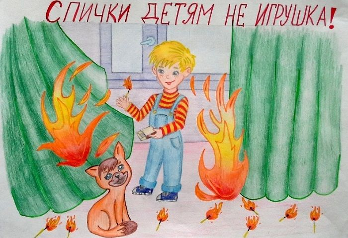 Картинки о спичка детям не игрушка