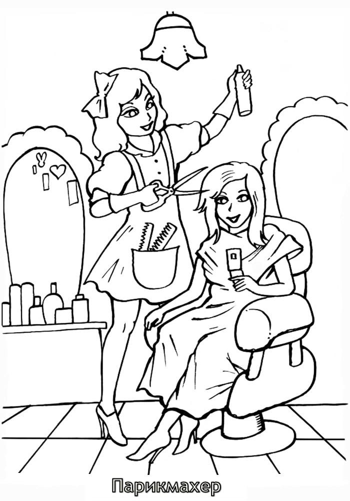 Парикмахер детский рисунок