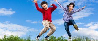 Физическое развитие детей раннего возраста