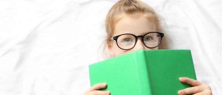 Практические аспекты воспитания и обучения одарённых детей