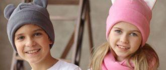 Существует ли детская мода