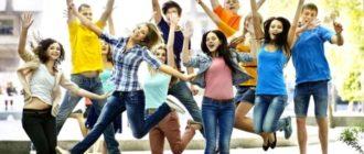 чем интересуется современная молодежь
